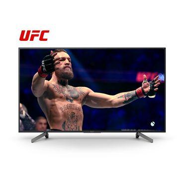 PDP-UFC-X80G