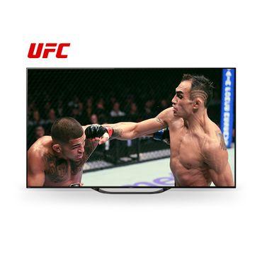 PDP-UFC-A8G